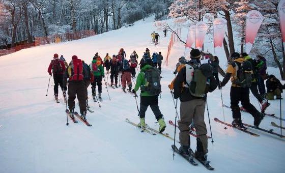 Desafio Ushuaia  Esqui de Travesía