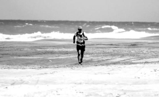 Atlantica Ultramaraton